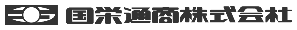 http://www.kokueitsusho.co.jp/files/libs/368/201811291712519216.png
